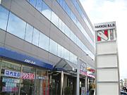 日能研戸塚校2005年卒