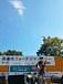高蔵寺フォークジャンボリー!