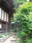 Japanese LOHAS
