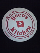 Deco's  kitchen