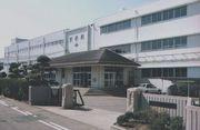 和歌山 南部中学校