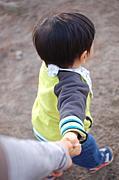 【児童福祉】児童支援をしよう!