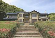 鎌倉文学館