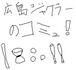 広島のジャグラーのコミュ