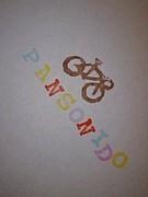pansonido自転車部