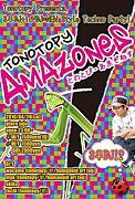 TONOTOPY-アマゾネス-