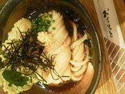 関西麺s倶楽部
