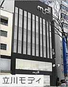 立川モディ(立川modi)