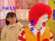 ハンバーガー百個 in 札幌