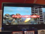 戦場の絆 in 名古屋