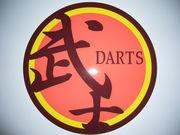 武士DARTS★川崎店