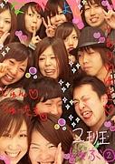 中京★英米★2班★2007