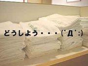 古いタオルが捨てられない人