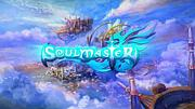 ~SoulMaster~ソウルマスター