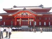 大阪キリスト教学院教会