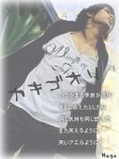 上田竜也♡カキゴオリ