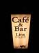 cafe barリンクス