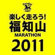 ZuttoRun AC 福知山マラソン2011