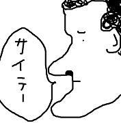 〜マッシモ迷言集〜