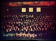 TOKAI 4TH(class of 2010)