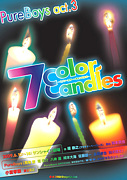7 Color Candles