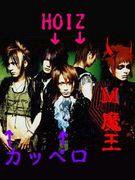 カッペロ&M魔王 with HOIZ