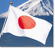 日本を好きになろうぜ!!
