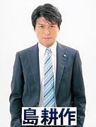 ドラマ『課長 島耕作』高橋克典