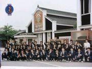 岡高2005年卒☆3年2組☆