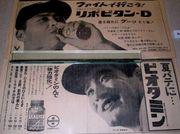 熊本で強い野球チームを作ろう!