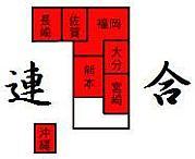 鹿大オケOB【北部九州連合会】