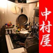 中村家のホームパーティー