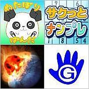 GClueサポートコミュニティ