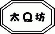 太Q坊 -for mixi-