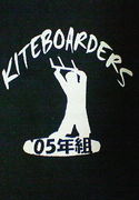 カイトボーダーズ '05年組
