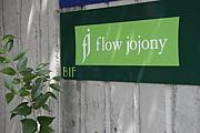 スタジオ flow jojony