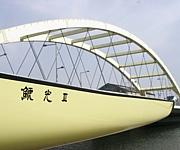 旭丘漕艇部 OB/OG