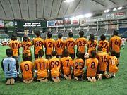 Team 502
