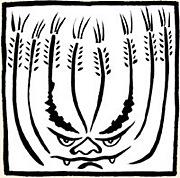 足柄麦神 麦師/パン屋