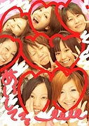☆2007年卒☆鹿実チア部OG☆