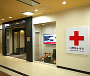 福岡☆献血☆おっしょい博多☆
