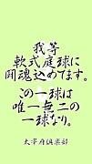 太宰府ソフトテニスクラブ