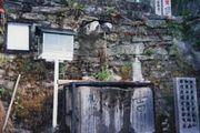 ふるさとの名水めぐり和歌山県