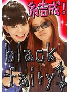 ★black fairys★