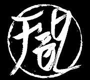-FeeL-