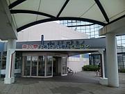 セリオン(道の駅「あきた港」)