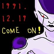 1991年12月19日生まれ