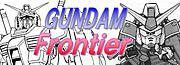 GUNDAM Frontier