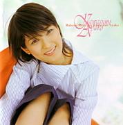 川澄綾子さんを愛しています!