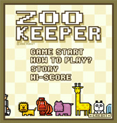 zookeeper☆